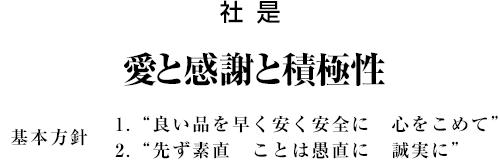 syaze_img01-2